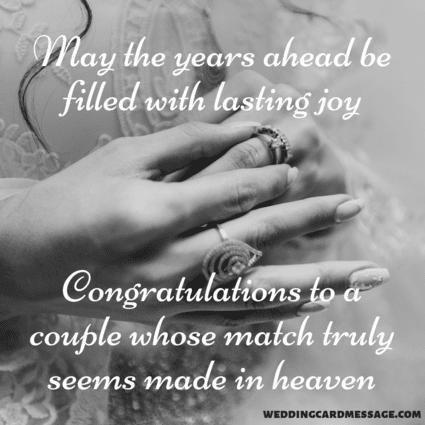 Congratulation Marriage Message