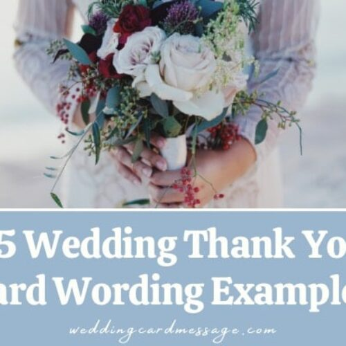 15 Wedding Thank You Card Wording Examples