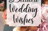 belated wedding wishes