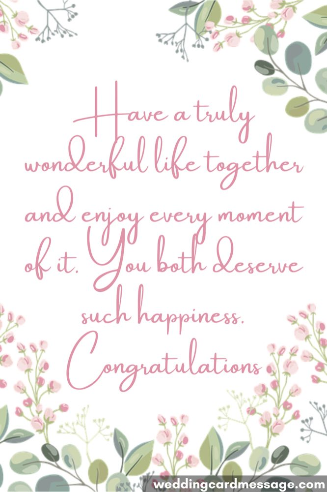 congratulations wedding message for the couple