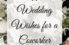 wedding wishes for a coworker