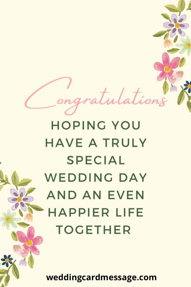 wedding message for brother