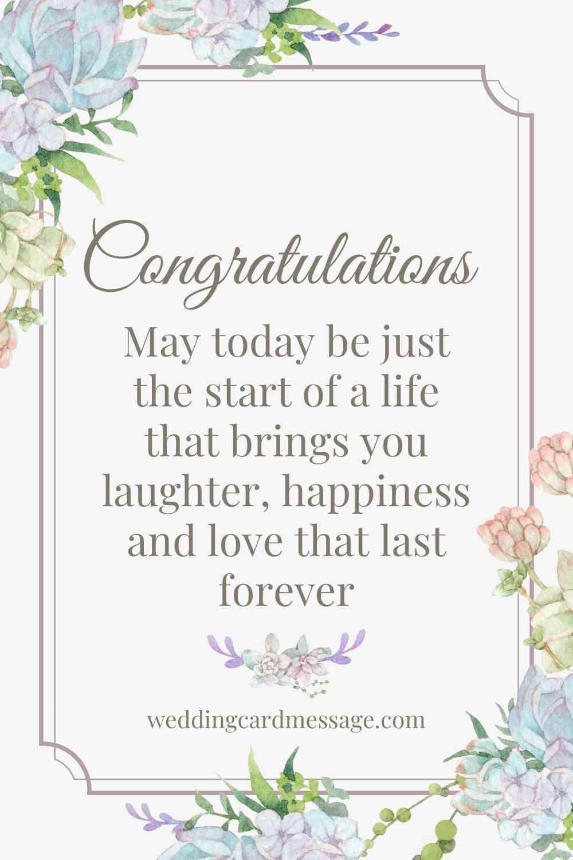 wedding congratulations for son