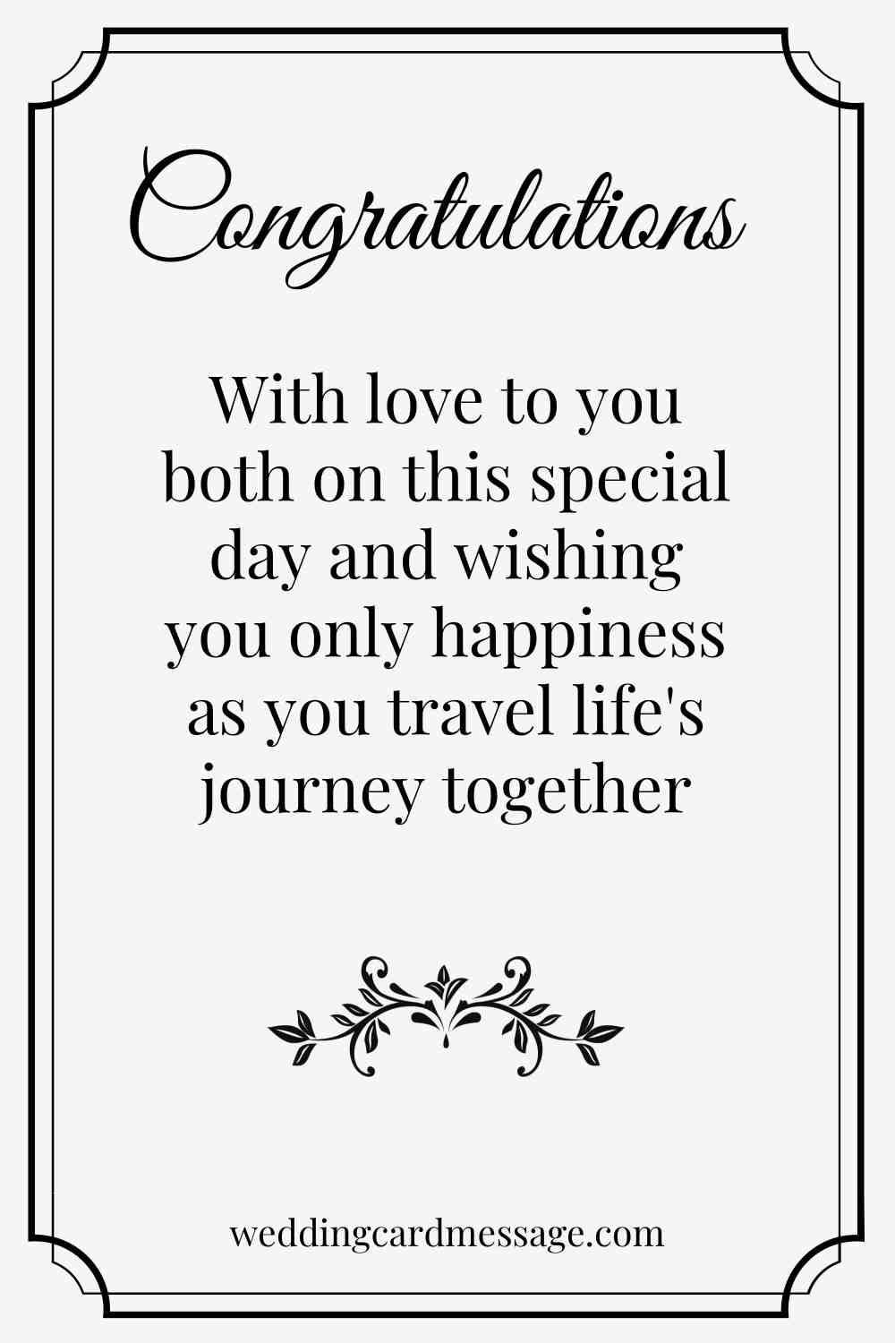 wedding message for friends